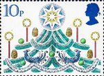 Christmas 10p Stamp (1980) Christmas Tree
