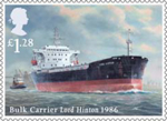Merchant Navy £1.28 Stamp (2013) Bulk Carrier Lord Hinton 1986