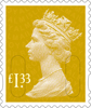 Definitives 2015 �33 Stamp (2015) Amber Yellow