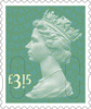 Definitives 2015 �15 Stamp (2015) Aqua Green