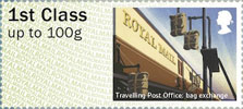 Post & Go : Royal Mail Heritage : Mail by Rail 1st Stamp (2017) Travelling Post Office: Bag Exchange