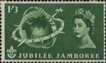 World Scout Jubilee Jamboree 1s3d Stamp (1957) Globe with a Compass
