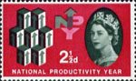 National Productivity Year 2.5d Stamp (1962) Units of Productivity