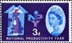 National Productivity Year 3d Stamp (1962) National Productivity
