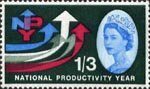 National Productivity Year 1s3d Stamp (1962) 'Unified Productivity'
