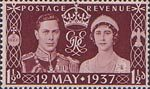 Coronation 1.5d Stamp (1937) King george VI and Queen Elizabeth