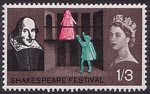 Shakespeare Festival 1s3d Stamp (1964) Balcony Scene (Romeo and Juliet)