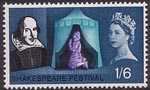Shakespeare Festival 1s6d Stamp (1964) 'Eve of Agincourt' (Henry V)