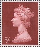 High Value Definitives 5s Stamp (1969) lake