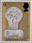 Investure of H.R.H. The Prince of Wales 5d Stamp (1969) Celtic Cross, Margam Abbey