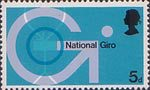 British Post Office Technology 5d Stamp (1969) National Giro