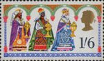 Christmas 1969 1s6d Stamp (1969) The Three Kings