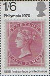 'Philympia 70' Stamp Exhibition 1s6d Stamp (1970) 4d Carmine (1855)