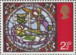 Christmas 2.5p Stamp (1971) Dream of the Wise Men