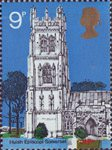 Village Churches 9p Stamp (1972) St Mary the Virgin, Huish Episcopi, Somerset