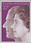 Royal Silver Wedding 20p Stamp (1972) Queen Elizabeth II and Prince Philip