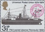 Centenary of Universal Postal Union 3.5p Stamp (1974) P&O packet Peninsular, 1888