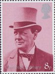 Birth Centenary of Sir Winston Churchill 8p Stamp (1974) Secretary of War and Air, 1919
