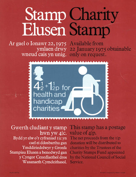 Charity Stamp (1975)