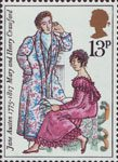 Jane Austen 13p Stamp (1975) Mary and Henry Crawford (Mansfield Park)