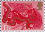 Christmas 11p Stamp (1975) Angel with Horn