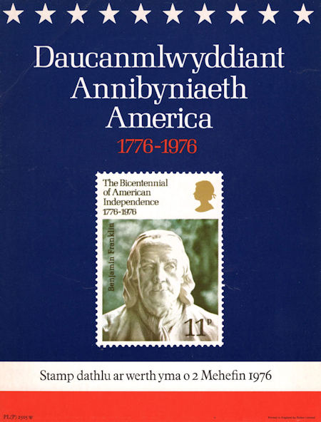 The Bicentennial of American Independence 1776-1976 (1976)