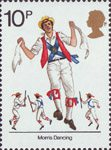 British Cultural Traditions 10p Stamp (1976) Morris Dancing