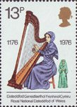 British Cultural Traditions 13p Stamp (1976) Welsh Harpist