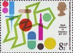 British Achievement in Chemistry 8.5p Stamp (1977) Steroids - Conformational Analysis