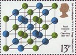 British Achievement in Chemistry 13p Stamp (1977) Salt - Chrystallography