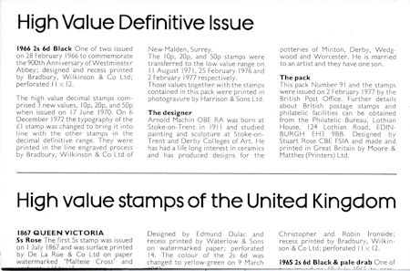 High Value Definitive (1977)