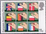 First Direct Elections to European Assembly 11p Stamp (1979) Placing flags of member nations into ballot boxes