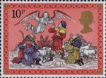 Christmas 10p Stamp (1979) Angel appearing to the Shepherds