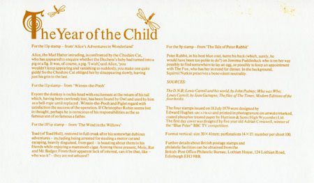 The Year of the Child (1979)