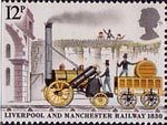 Liverpool and Manchester Railway 1830 12p Stamp (1980) Rocket approaching Moorish Arch, Liverpool