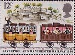Liverpool and Manchester Railway 1830 12p Stamp (1980) First and Second Class carriages passing through Olive Mount Cutting