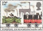 Liverpool and Manchester Railway 1830 12p Stamp (1980) Goods Truck and mail-coach at Manchester
