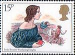Famous Authoresses 15p Stamp (1980) Emily Bronte (Wuthering Heights)