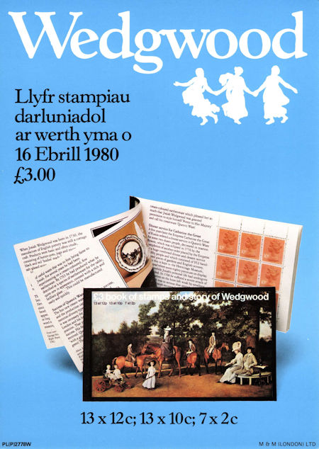 The Story of Wedgewood (1980)