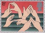 International Year of the Disabled People 18p Stamp (1981) Hands spelling 'Deaf' in Sign Language