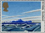 The National Trusts 25p Stamp (1981) St Kilda, Scotland