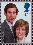 Royal Wedding 14p Stamp (1981) Prince Charles and lady Diana Spencer