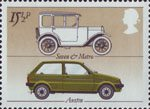 British Motor Cars 15.5p Stamp (1982) Austin 'Seven' and 'Metro'
