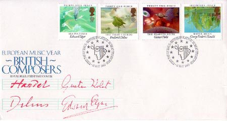 1985 Commemortaive First Day Cover from Collect GB Stamps