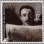 British Films 17p Stamp (1985) Peter Sellers (from photo by Bill Brandt)