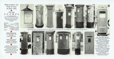 350 Years of Royal Mail Public Postal Service (1985)