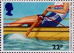 Sport 22p Stamp (1986) Rowing