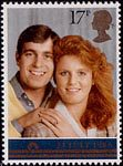 Royal Wedding 17p Stamp (1986) Prince Andrew and Miss Sarah Ferguson