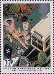 St John Ambulance 22p Stamp (1987) Bandaging Blitz Victim, 1940