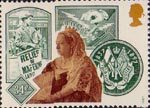 Victorian Britain 34p Stamp (1987) Diamond Jubilee Emblem, Morse Key and Newspaper Placard for Relief of Mafeking